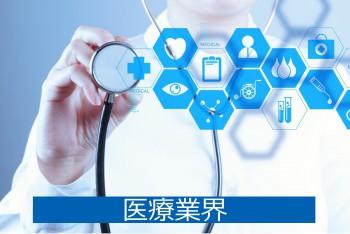 health_care
